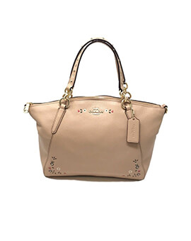 COACH Kelsey Small Floral NudePink