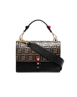 FENDI Regular Kan I with FF Logo Pattern